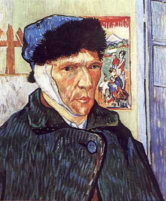 insane genius vincent can gogh Vincent van gogh's life has always been subject to intense speculation the dutch post-impressionist painter had a tumultuous life (mainly owing to his frail mental health), yet managed to produce masterpieces which got world recognition post his death david bickerstaff's documentary vincent .